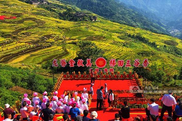 龙胜县举办丰收节活动