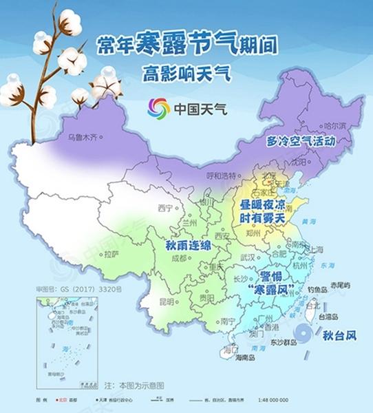 最全的寒露品蟹地图在这