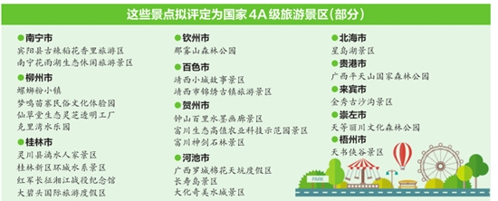 http://www.edaojz.cn/caijingjingji/321987.html