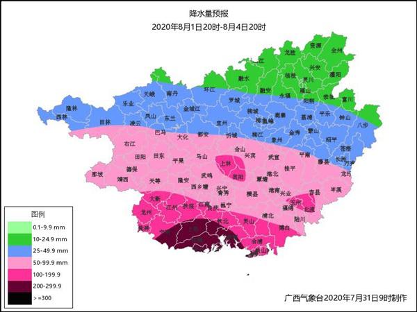 受热带扰动影响 桂南及北部湾将有较强风雨天气