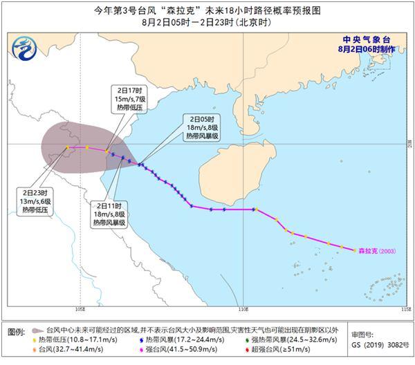 今明两天桂南、桂西有较明显风雨
