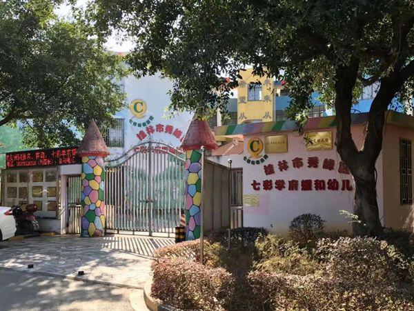 桂林一幼儿园十多名孩子呕吐 市疾控中心:系诺如病毒感染