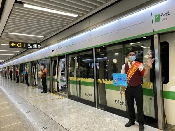 东博会期间南宁地铁1号线运营服务时间有调整