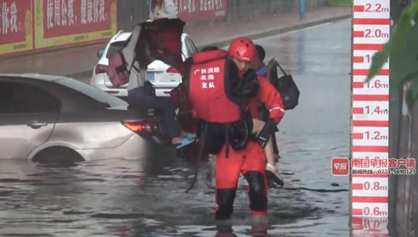 北海暴雨致多人被困