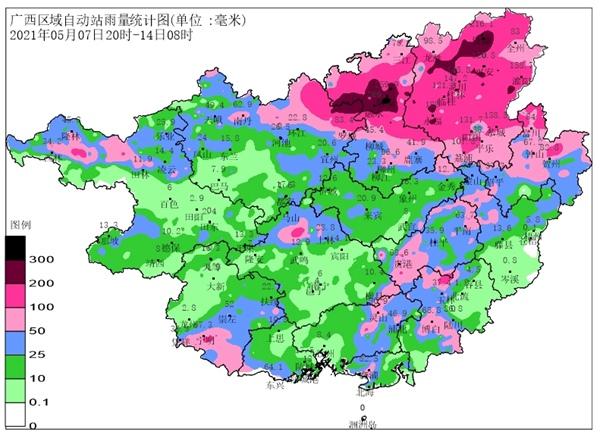未来一周将有两次强降雨 强对流天气过程