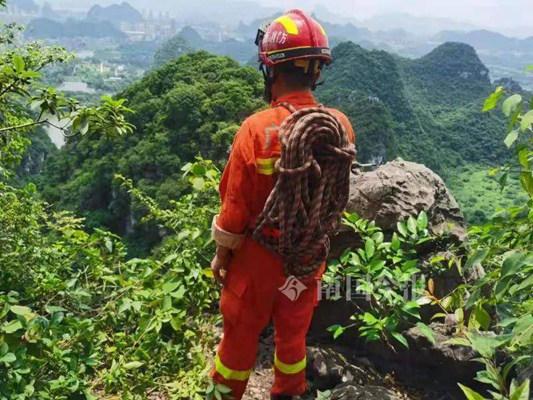 柳州一老人公园爬山失踪