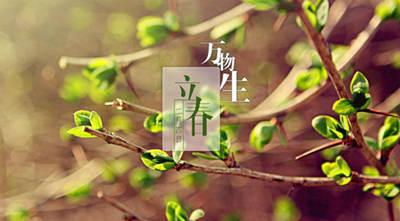立春揭开春序幕 天气多变种类繁