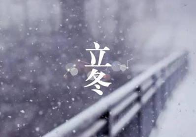 立冬八桂入深秋 冷空气活动渐频繁