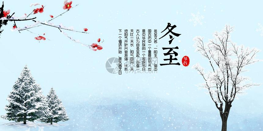 冬至开启广西冬季大门  寒潮天气常造访