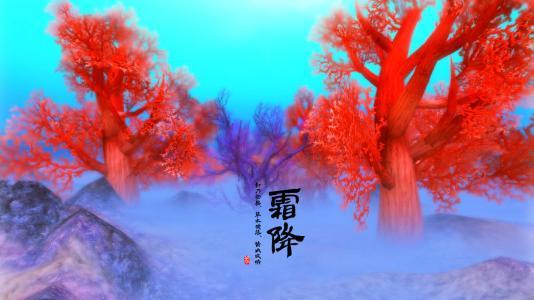 冷空气发威气温立马抖三抖 霜降后广西日渐变凉