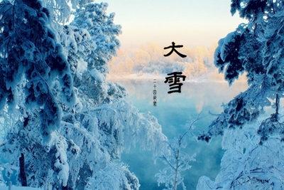 http://www.weixinrensheng.com/lvyou/1210362.html