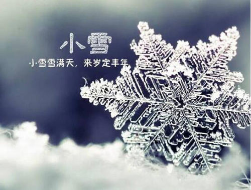 """""""小雪""""期间广西冷空气活跃 天气寒凉请防感冒"""