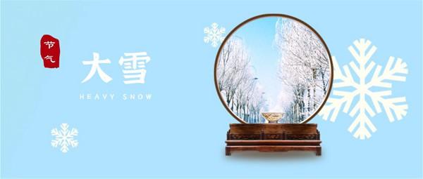 """""""大雪""""将至 广西冬天序幕逐渐拉开"""