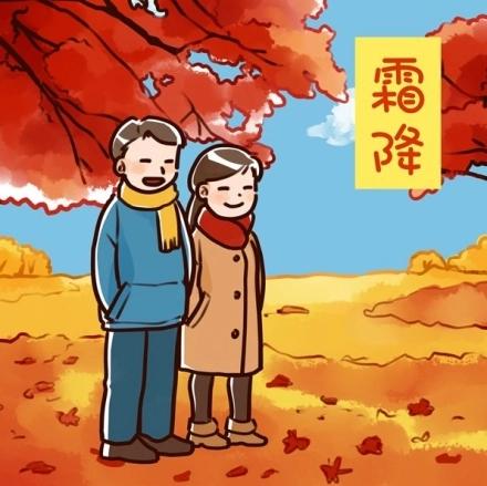 干冷气团控制  广西霜降气温偏低