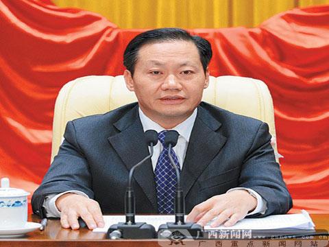 党广西壮族自治区第十届纪律检查委员会第四次全体会议上发表重要讲话