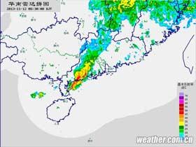 """第30号台风""""海燕""""快讯"""