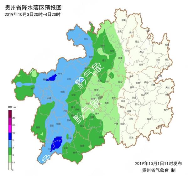 贵州中西部雨水将登场 假期末尾东部气温大跳水