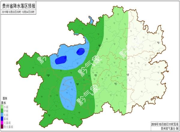 注意!4日夜间贵州西部雨势增强