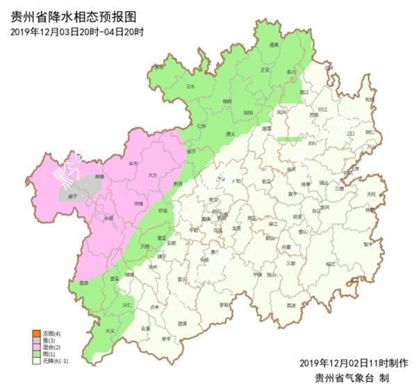 贵州本周前期有雨雪 周五转晴需防霜冻