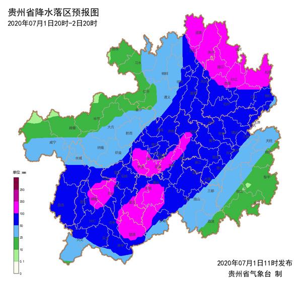 今晚暴雨继续 需防范地质灾害!