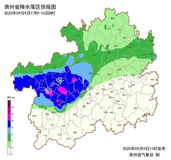 24h-36降水预报-9月9日发布.jpg