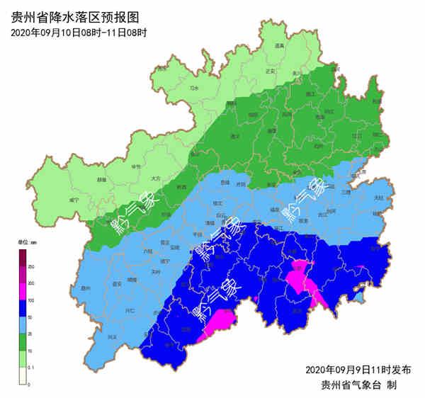 36-60h降水预报-9月9日发布.jpg