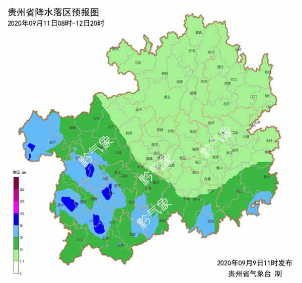 60-96h降水预报-9月9日发布.jpg