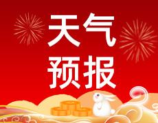 中秋和国庆节假期海南省前期天气较好利于赏月和出行 后期雨量较大