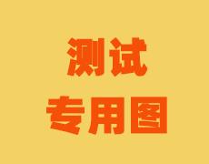 离岛需报备!海南省教育厅部署国庆中秋假期防疫工作