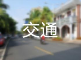 好消息!2020海南国庆节等重点节假日减免过海费了!时间这里看!