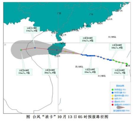 """""""浪卡""""将于13日傍晚前后登陆文昌到陵水 13日~14日海南省有强风雨天气"""