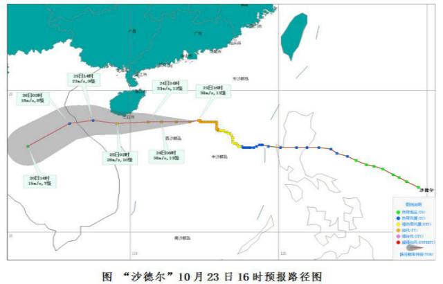"""""""沙德尔""""将于24日傍晚到夜间擦过或登陆海南岛南部 23日夜间~25日白天海南省海洋和陆地将有强风雨天气"""
