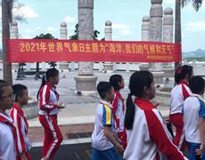 瓊中局開展氣象日活動