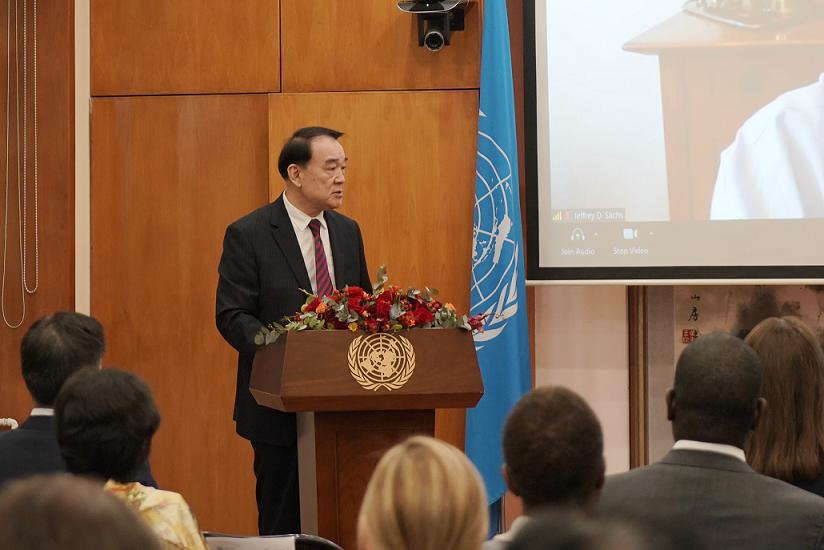 李保东秘书长出席联合国可持续发展对话会