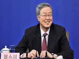 周小川:利用G20时机推动WTO改革