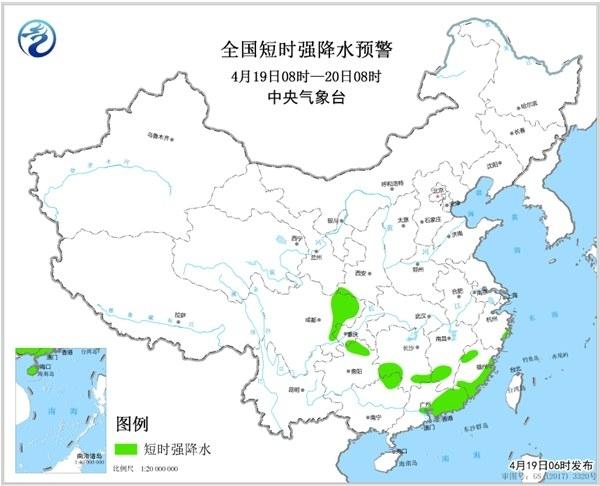 强对流天气蓝色预警:福建广东等8省区市有短时强降水