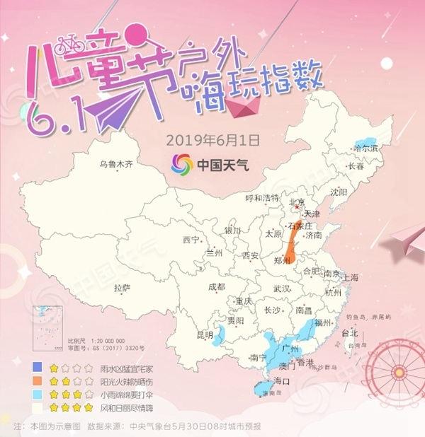 http://www.gyw007.com/nanhaixinwen/234173.html