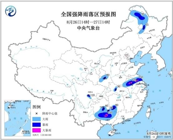 暴雨蓝色预警:广西苏皖等局地有大暴雨