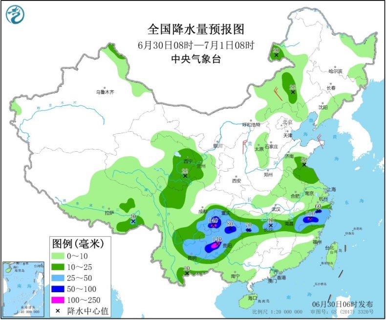 http://i.weather.com.cn/images/hainan/zyqxxx/2020/06/30/B22CF672DC74C4448A0D4BDC45657656.jpg