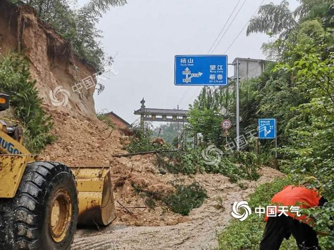 强降雨卷土重来!湖北【西部】局地暴雨并伴有雷电 注意防灾