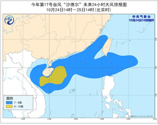 台风102401_副本.png