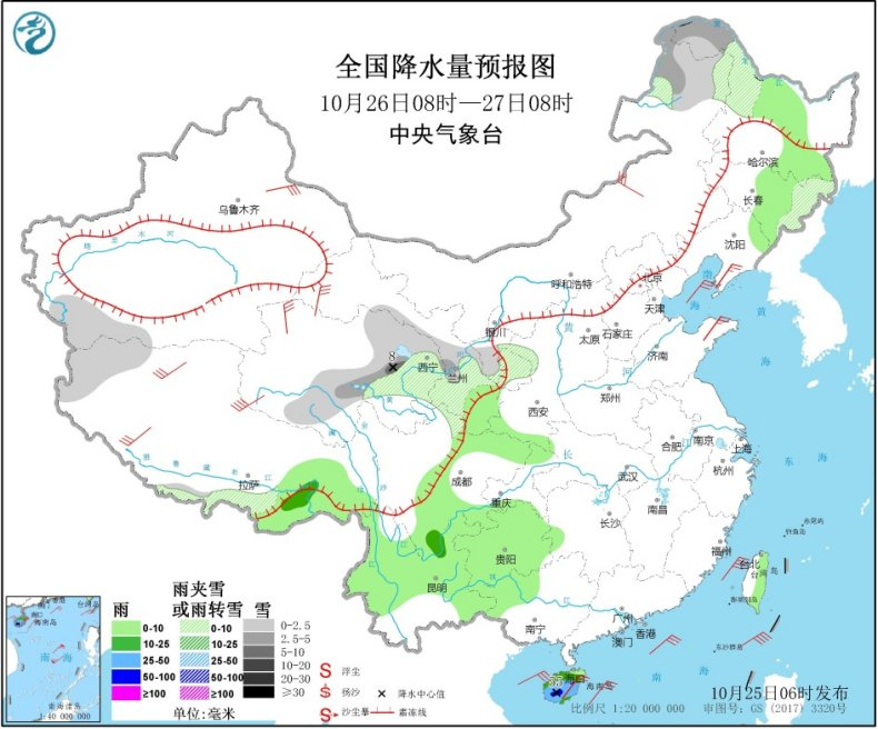 http://i.weather.com.cn/images/hainan/zyqxxx/2020/10/25/0115EDC2DBDBD075602441F77A4EE9DF.jpg