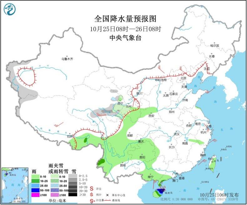 http://i.weather.com.cn/images/hainan/zyqxxx/2020/10/25/80484B4C83A010301A120C3E88C173F3.jpg