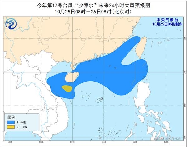 http://i.weather.com.cn/images/hainan/zyqxxx/2020/10/25/CF230A6B6D6699A56FD9D8D7AF5D87ED.jpg