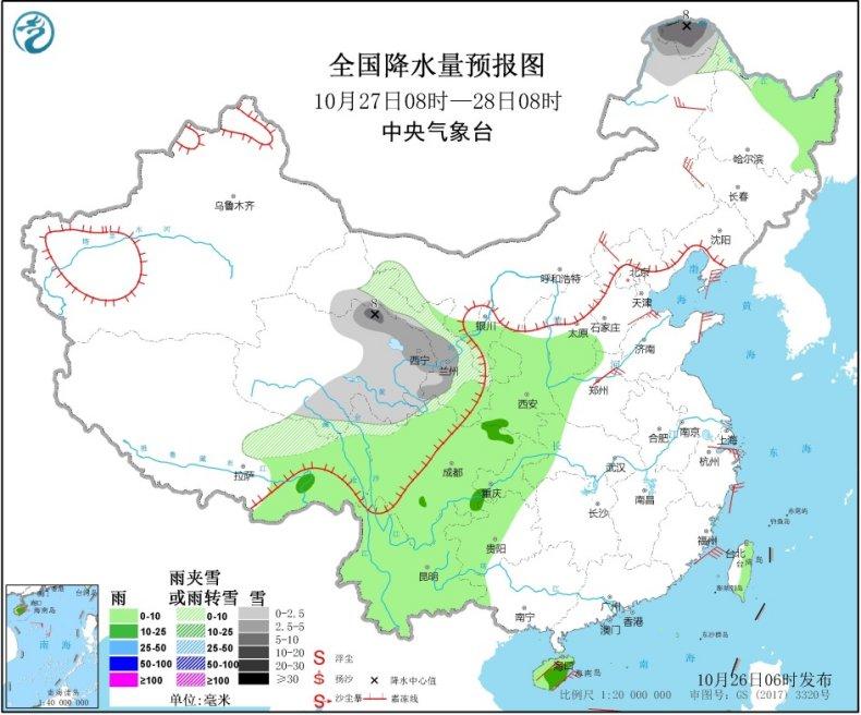 http://i.weather.com.cn/images/hainan/zyqxxx/2020/10/26/21ABE511C7CDBB0BFE647996C36EFEB3.jpg