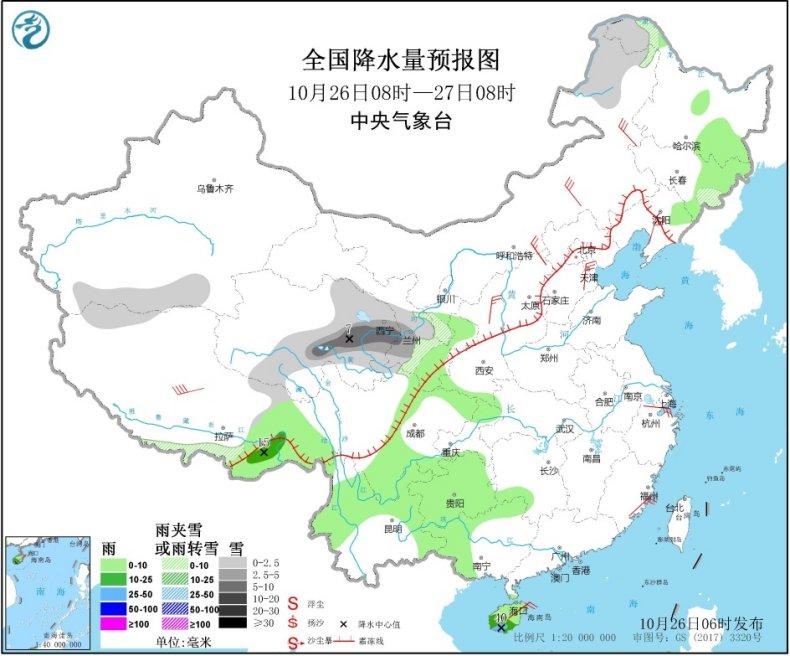 http://i.weather.com.cn/images/hainan/zyqxxx/2020/10/26/EE19EDCFA52A09E7F29B2D31727A53D3.jpg