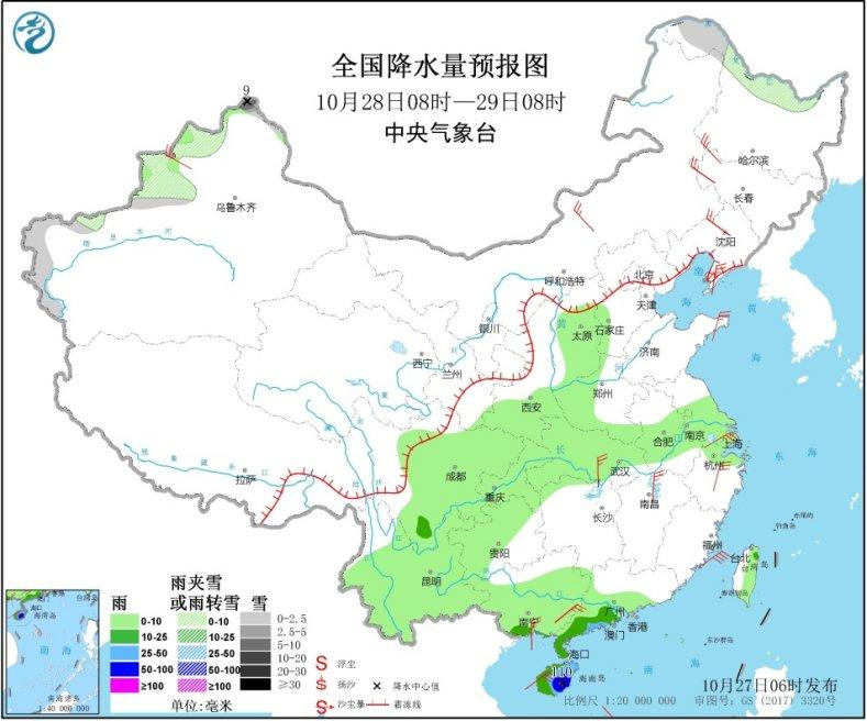 http://i.weather.com.cn/images/hainan/zyqxxx/2020/10/27/143CFA615FE89370F17F2ADD2E4BAB3A.jpg
