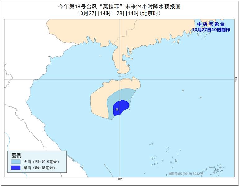 http://i.weather.com.cn/images/hainan/zyqxxx/2020/10/27/216305D95516A701E5255BF8E149AE5D.jpg