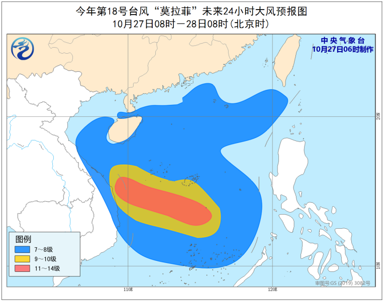 http://i.weather.com.cn/images/hainan/zyqxxx/2020/10/27/6BCACE9BF73C52920F8B4C0C7E0F3B3D.jpg