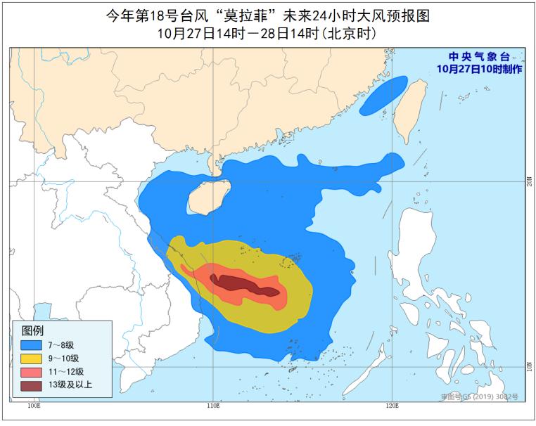 http://i.weather.com.cn/images/hainan/zyqxxx/2020/10/27/AA7EC6122A0A705AC74E3A2F8BBEBF34.jpg
